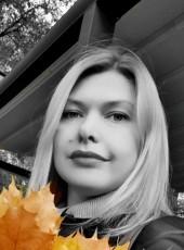 Elena, 39, Belarus, Minsk