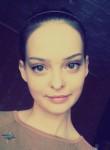Алена - Барнаул