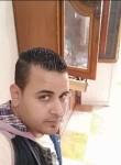 احمد, 18  , Disuq