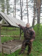 Andrey, 33, Russia, Kovylkino