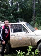 Maks net premi, 36, Russia, Abinsk