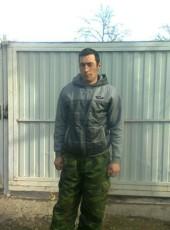 Dima, 36, Russia, Atamanskaya