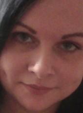 Анастасия , 31, Россия, Санкт-Петербург