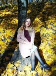 Анастасия, 25 лет, Брянск