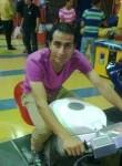علي, 35  , Al Jizah