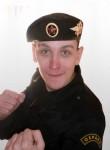Olezhik, 35, Solikamsk