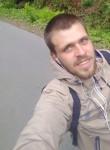 Джым, 27 лет, Чернігів