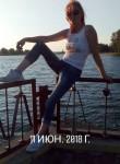 Nadezhda, 34, Lida