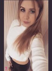 Ekaterina, 18, Russia, Volzhsk