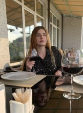 Karina, 22, Ukraine, Donetsk