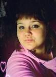 Елена, 25 лет, Бородино