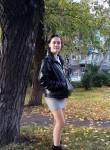 Ira, 28, Mezhdurechensk