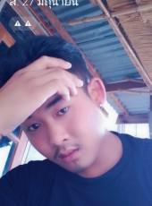 JJ, 27, Thailand, Bang Bo District