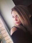 Валерия, 25 лет, Санкт-Петербург
