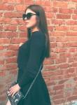 Katrin, 21, Dinskaya