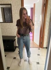 Angelina, 20, Russia, Tambov