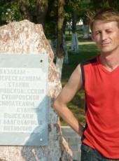 Viktor, 42, Russia, Vyselki