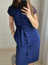 Rina, 36, Ukraine, Kharkiv
