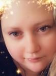 Дарья, 20, Kineshma