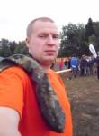 Юрий, 36, Moscow