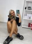 Katya, 18, Kiev