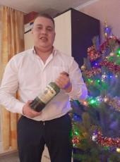 Dmitriy, 24, Russia, Kamensk-Uralskiy