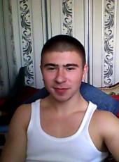 макс, 26, Ukraine, Cherkasy