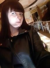 Anyuta, 27, Russia, Feodosiya