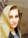 Кристина Лунева, 26 лет, Москва