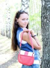 Oksana, 35, Russia, Saratov