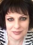 Наталья, 44 года, Челябинск