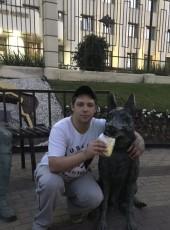 Andrey , 27, Russia, Nizhniy Novgorod