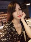 JoJo, 30, Chengyang