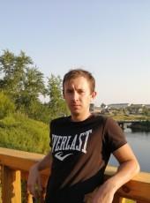 Mikhail, 29, Russia, Krasnoturinsk