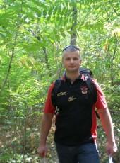 Игорь, 44, Ukraine, Zaporizhzhya