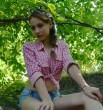 Дария