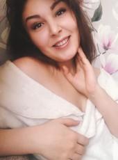 Kseniya, 27, Russia, Kotelnich
