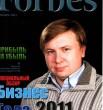 Андрей35
