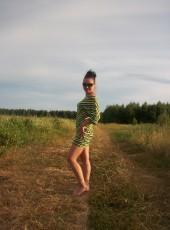 Alena, 32, Russia, Ivanovo