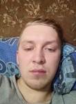 Andrey, 22, Arkhangelsk