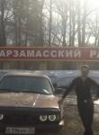 Максим, 33 года, Ковров