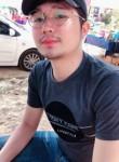 อนุวิทย์ บัตชา, 22  , Bangkok