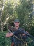 Artem, 36, Donetsk