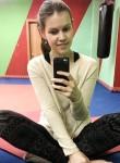 Anna, 27, Yekaterinburg