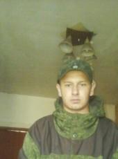 Stas, 24, Ukraine, Donetsk