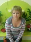 irina, 33, Kemerovo