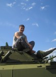 Roman, 44, Bataysk