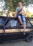 Denis, 32  , Novosibirsk