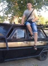 Денис, 32, Россия, Новосибирск