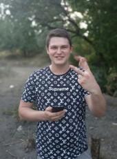 Dima, 25, Ukraine, Kryvyi Rih